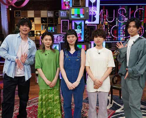 「おっさんずラブ」ファン・SHISHAMO宮崎朝子、田中圭&千葉雄大と対面で興奮
