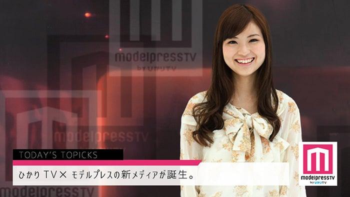 「モデルプレスTV by ひかりTV 4K」番組イメージ(仮)