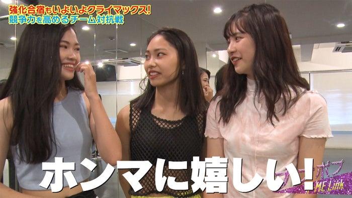 左から:YUME、RICOPA、AMU/「ナナポプ」第11話より