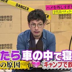2代目バチェラー小柳津林太郎、ハメを外しすぎた思い出披露「包帯を巻いてくれた」