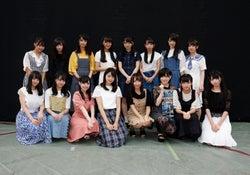 モデルプレス - STU48、2ndシングル発売発表 センター&選抜メンバー16人は?