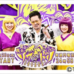 有田哲平MCによるネタバトルがスタート!「スベったコンビはいない。メジャー級の番組です」
