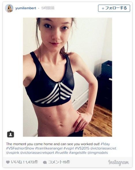 美くびれを披露したユミ・ランバート/instagramより【モデルプレス】