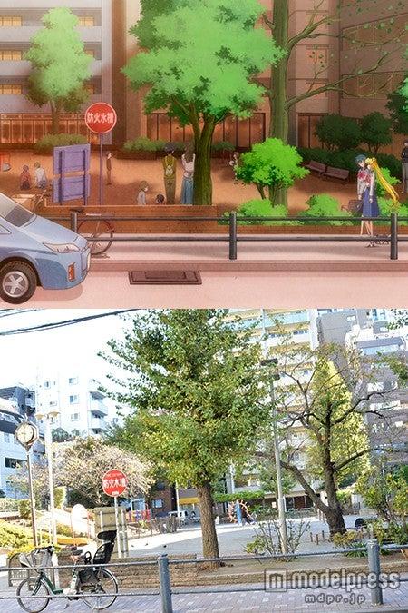 楽しいおしゃべりが弾む「網代公園」/(C)武内直子・PNP・講談社・東映アニメーション