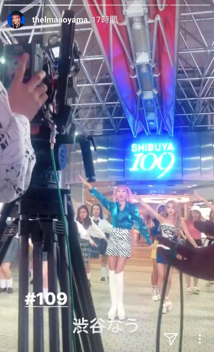 渋谷109前でパラパラを踊る青山テルマとeggモデル/青山テルマInstagramより