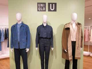 「Uniqlo U」 20年春夏はデニム・オン・デニム