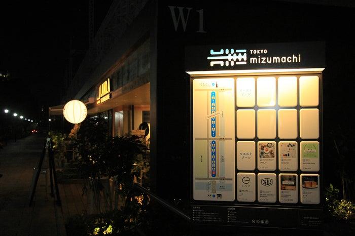 東京ミズマチ/画像提供:東武鉄道
