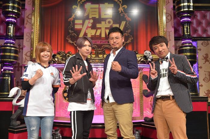 (左から)プロゲーマーのチョコブランカ、歌広場淳(ゴールデンボンバー)、平子祐希(アルコ&ピース)、酒井健太(アルコ&ピース)(C)TBS