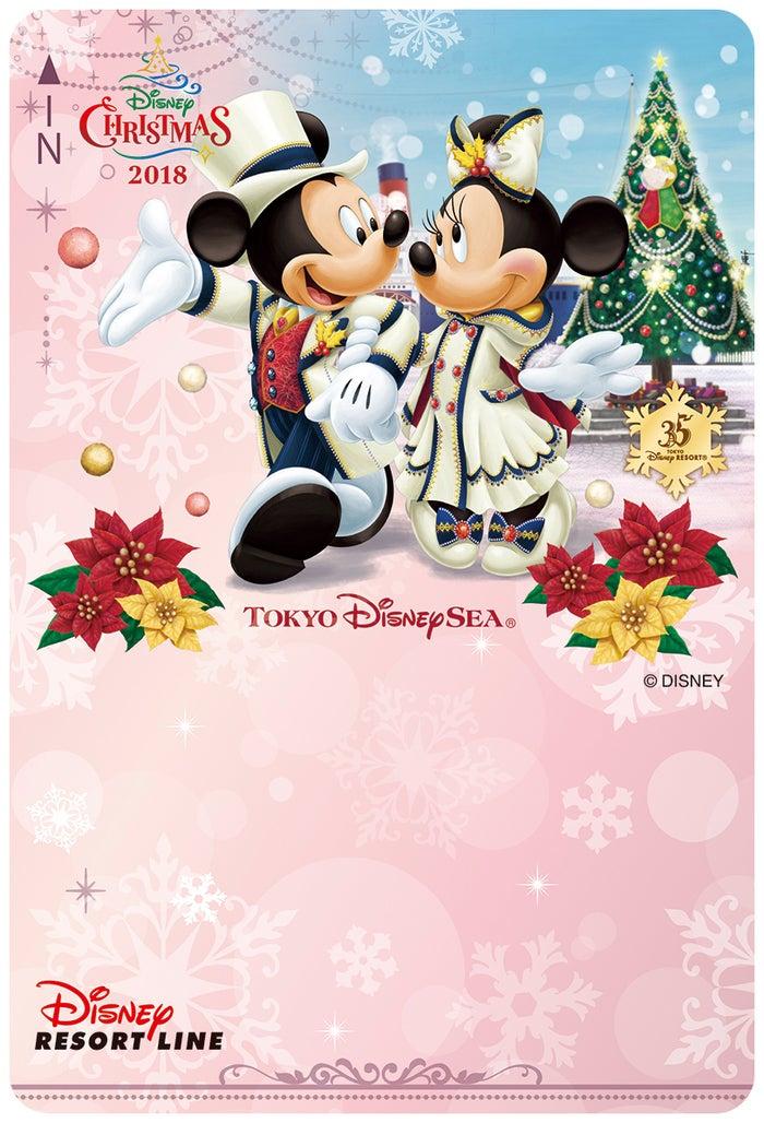 フリーきっぷ(C)Disney
