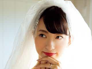 倉持由香、結婚発表後初のグラビア撮影 SEXYウェディングドレス姿に