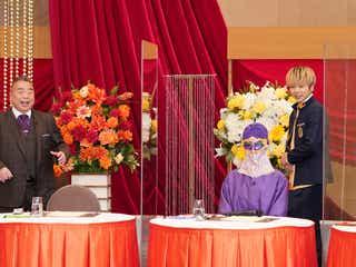 「ぐるナイ」ゴチ、新メンバーがいきなりピンチ 田中圭の存在感を引き継ぐ活躍も