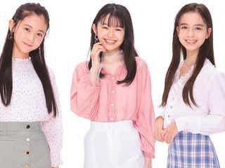 「ミスセブンティーン2020」3名が決定 中学生のフレッシュ美少女