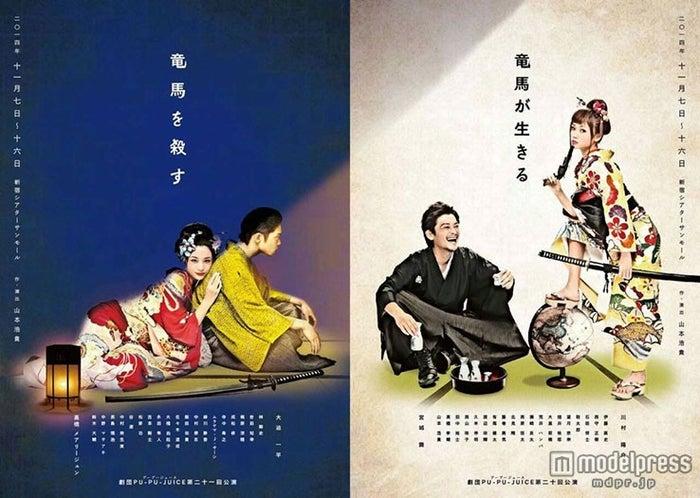 高橋メアリージュンがヒロイン役で出演 舞台「竜馬を殺す」(左)と「竜馬が生きる」(右)【モデルプレス】