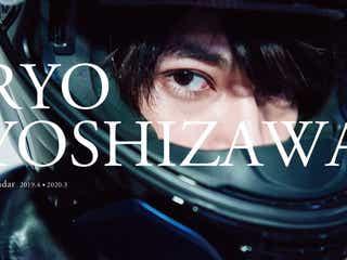 吉沢亮、仮面ライダーをセルフオマージュ デビュー10周年のカレンダーで