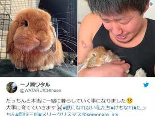 「けもなれ」三郎&たっちんが本当の家族に ファンから「嬉しい報告」「うるっときた」と反響殺到