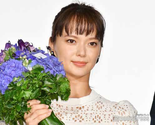 多部未華子、結婚を発表 写真家・熊田貴樹氏と<コメント全文>