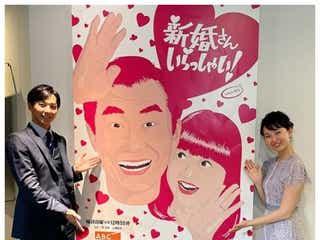 「バチェラー」友永真也&岩間恵「新婚さんいらっしゃい」出演 「まさか出る日が来るなんて」感想つづる