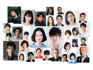 西野七瀬が女子大生役 原田知世&田中圭W主演ドラマキャスト発表<あなたの番です>