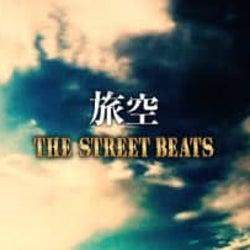THE STREET BEATS、公式YouTubeチャンネル開設&「旅空」MV公開
