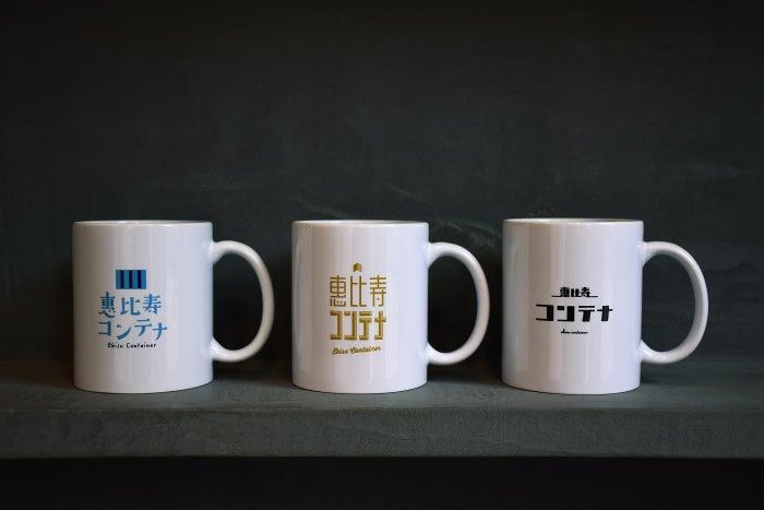 特典マグカップ/画像提供:株式会社バンブック