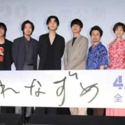 成田凌、前田敦子からビンタ20回「僕がよけちゃって。怖すぎて」