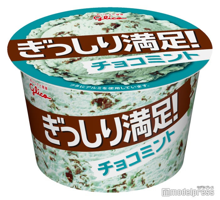 ぎっしり満足!チョコミント/6月22日リニューアル発売(提供画像)