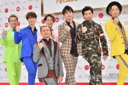 DA PUMP/(前中央)ISSA(後列左から)KIMI、YORI、DAICHI、KENZO、U-YEAH、TOMO(C)モデルプレス