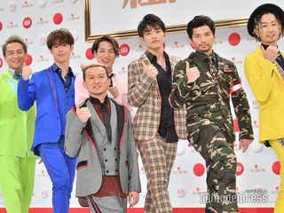 "DA PUMPは16年ぶり、EXILEは3年ぶり…""紅白復活出場""の顔ぶれは?<第69回 NHK紅白歌合戦>"