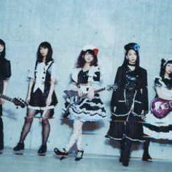 BAND-MAID、ニューアルバム『Unseen World』の先行配信開始&収録曲のMVを公開
