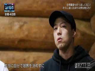 【VOCAL BATTLE AUDITION5】EXILE世界が涙…合宿審査佳境へ