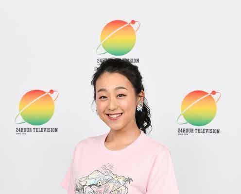 浅田真央「24時間テレビ」チャリティーパーソナリティーに決定「まさか」