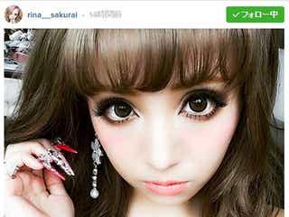 桜井莉菜、イメチェン報告で「新鮮」「可愛い」の声