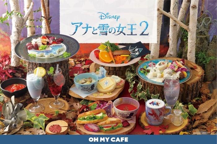 「アナと雪の女王2」OH MY CAFE(C)Disney