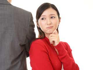 彼の気持ちがわからない…長く付き合ってるのに「結婚に発展しない彼」の本音とは