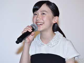 芦田愛菜、朝ドラの「語り」に決定 全編通しては史上最年少<まんぷく>