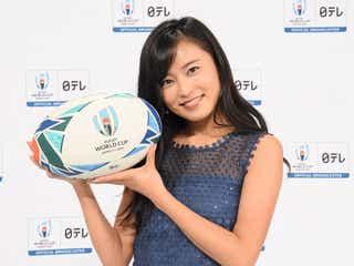 小島瑠璃子、応援マネージャーに就任「本当に貴重な経験」<ラグビーワールドカップ2019>
