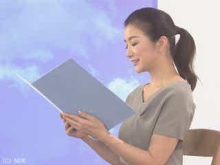 鈴木京香が震災関連番組『こころフォトスペシャル』の案内役に