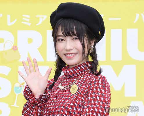 """AKB48横山由依、""""総選挙6位""""のご褒美明かす 一緒に買い物する元メンバーは?"""
