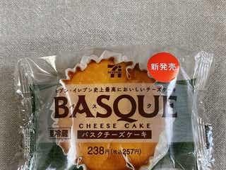 大ヒット中!一度は食べてみたいバスクチーズケーキが《セブン》で買える!