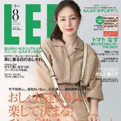 井川遥「LEE」2020年8月号(C)Fujisan Magazine Service Co., Ltd. All Rights Reserved.