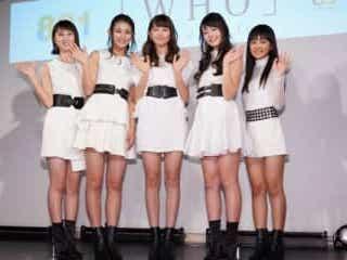 平均年齢13.6歳のアイドルユニット『821』始動 「ありのままの自分を見てほしい」 5人組ガールズユニット「821(ハニー)」のデビュー記者会見が都内で行われた。メンバーは12歳から15歳までのティーンズで構成されている。