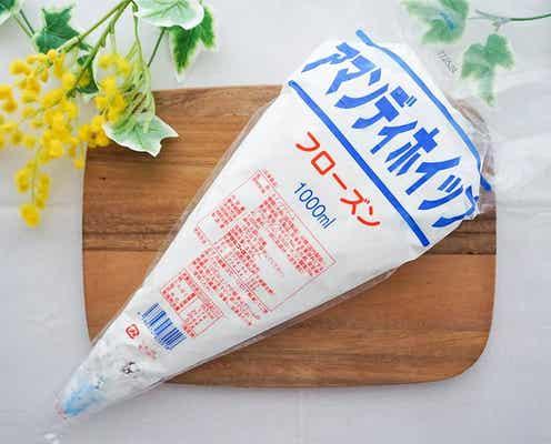 業務スーパーの大容量「冷凍ホイップクリーム」が想像以上に優秀!使い切りアレンジもご紹介