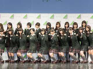 欅坂46、初イベントでサプライズ「夢みたい」「びっくりです」
