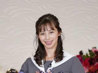「ゴチ」新メンバー中条あやみ、田中圭に相談「どうしたらいいですかね?」
