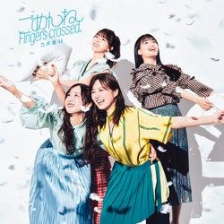 乃木坂46 27thシングル「ごめんねFingers crossed」初回仕様限定盤Type-C(提供画像)