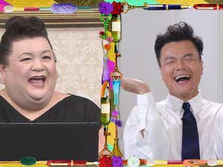 """「虹プロ」で話題J.Y. Park、1番怖いと感じることとは?""""ほぼ同世代""""マツコが切り込む"""