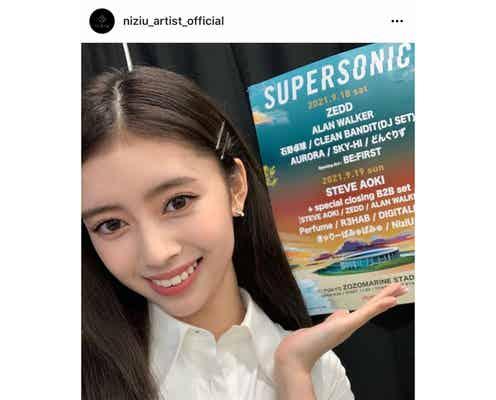 NiziU(ニジュー)、SUPERSONICの舞台裏を公開!メンバー集合写真も。