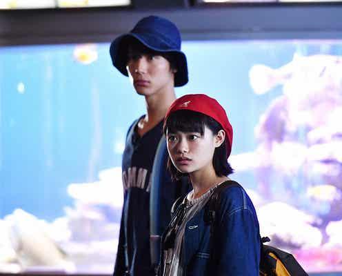 音(杉咲花)、嫉妬?最強の恋敵登場「花のち晴れ~花男 Next Season~」<第5話あらすじ>