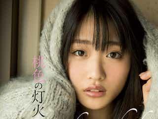 """""""令和のグラビアクイーン""""石田桃香、透明感溢れるふんわり美バストで魅了"""