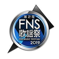 トニセン・亀梨和也・キスマイら「FNS歌謡祭」で思い出に残る先輩の楽曲披露